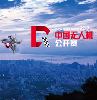 China Drone Open ChampionshipFast & Furious!